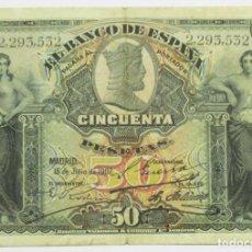 Billetes españoles: BILLETE DE 50 PESETAS DE 15 DE JULIO DE 1907. SIN LETRA DE SERIE. LOTE 0854. Lote 133656726