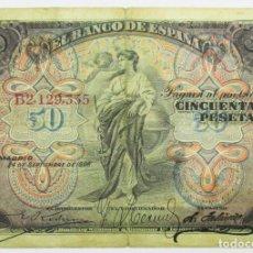 Billetes españoles: BILLETE DE 50 PESETAS, DE 24 DE SEPTIEMBRE DE 1906. SERIE B. LOTE 0855. Lote 133657382