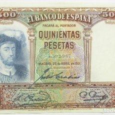 Billetes españoles: II REPUBLICA ESPAÑOLA, BILLETE DE 500 PESETAS DE 25 DE ABRIL DE 1931. SIN LETRA DE SERIE. LOTE 0857. Lote 133658454
