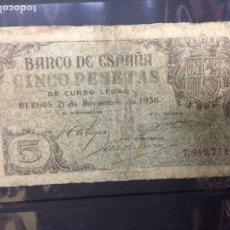 Billetes españoles: RC.R RARO BILLETE DE 5 PTS DE BURGOS DE 1936 RESTAURADO. Lote 133958398