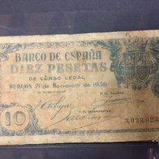 Billetes españoles: C.R RARO BILLETE DE 10 PTS DE BURGOS DE 1936 RESTAURADO. Lote 133959193