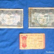 Billetes españoles: LOTE 3 BILLETES DE BILBAO.. Lote 133997786