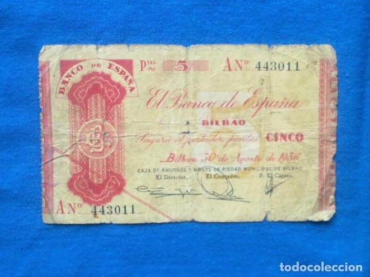 Billetes españoles: LOTE 3 BILLETES DE BILBAO. - Foto 3 - 133997786