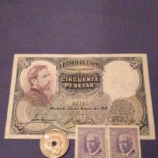Billetes españoles: LOTE II REPÚBLICA. 1931-1934-1936. LEER DESCRIPCIÓN DEL. Lote 134057446