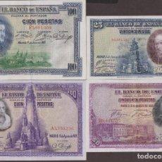 Billetes españoles: BILLETES ESPAÑOLES - ALFONSO XIII - 25, 50 Y 100 (2) PESETAS - 1925-28 (EBC). Lote 134065342