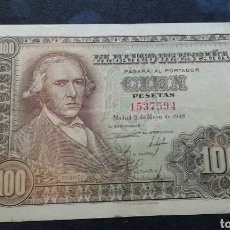 Billetes españoles: BILLETE 100 PESETAS AÑO 1948.SIN SERIE. Lote 134066861