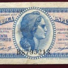 Billetes españoles: 50 CENTIMOS 1937 SERIE B MBC/VF. Lote 134297122