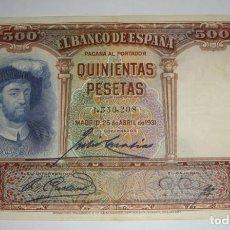 Billetes españoles: 500 PESETAS. 1931. JUAN SEBASTIAN ELCANO. SIN SERIE.. Lote 134780086