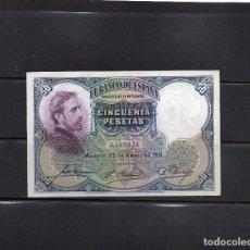 Billetes españoles: ESPAÑA, BILLETE DE 50 PTAS, AÑO 1931, S/SERIE S/ CIRCULAR, . Lote 134852418