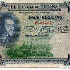 Billetes españoles: BILLETE 100 PESETAS 1925- FELIPE II. Lote 135182522