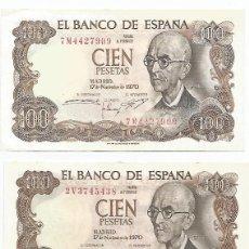 Billetes españoles: LOTE DE 3 BILLETES DE 100 PESETAS MANUEL DE FALLA 1970 2 CORRELATIVOS. Lote 135266102