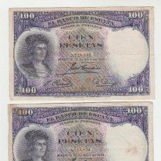 Billetes españoles: LOTE DE 3 BILLETES- 100 PESETAS-25 DE ABRIL DE 1931. Lote 135474766
