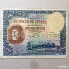 Billetes españoles: BILLETE 500 PESETAS DE 7 ENERO 1935. Lote 135787806