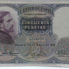 Billetes españoles: 50 PESETAS ROSALES 1931. Lote 135844934