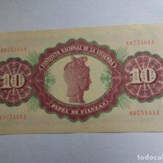Billetes españoles: PAPEL DE FIANZA 10 PESETAS - CLASE D - MADRID 1 DE ENERO DE 1940 - SERIE A0751614. Lote 135924954