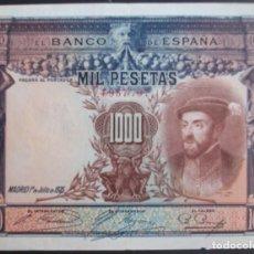 Billetes españoles: BANCO DE ESPAÑA. 1000 PESETAS. 1 JULIO 1925. CARLOS I. MBC+. Lote 136032358