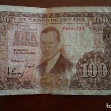 Billetes españoles: BILLETE DE 100 PESETAS DE 1953 SIN LETRA EBC. Lote 136121926