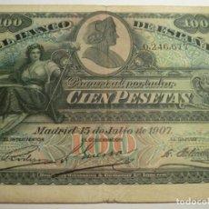Billetes españoles: 100 PTAS 15 DE JULIO 1907 SIN SERIE. Lote 136201274