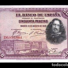 Billetes españoles: 50 PESETAS 1928 SERIE D, SIN CIRCULAR/PLANCHA. Lote 136238382