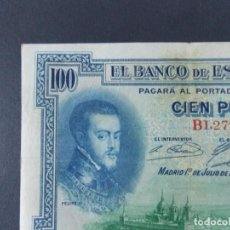 Billetes españoles: BILLETE DE 100 PESETAS 1925 CON SERIE B ( SELLO EN SECO REPUBLICA ESPAÑOLA) - CALIDAD MBC .... A127. Lote 136291410