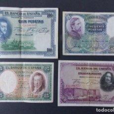 Billetes españoles: LOTE DE 4 BILLETES DE LA REPUBLICA ESPAÑOLA - CALIDAD MBC / MBC+ - VER 2 FOTOS - .... A130. Lote 136296122