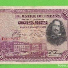 Billetes españoles: BILLETE - 50 PESETAS - EMISIÓN 15-AGOSTO-1928. - ''VELÁZQUEZ''. - SERIE D. - CIRCULADO.. Lote 136478602