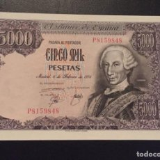 Billetes españoles: 5000 PESETAS 1976 CARLOS III SERIE P8159848. Lote 137174966