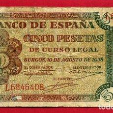 Billetes españoles: BILLETE 5 PESETAS AGOSTO 1938 , MBC , SERIE L , ORIGINAL , T408. Lote 138009978