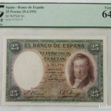 Billetes españoles: BILLETE DE 25 PTS. 1931 (VICENTE LOPEZ) SC. 64 PPQ. Lote 138614990