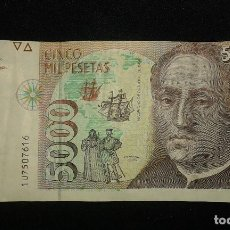 Billetes españoles: BILLETE DE 5000 PESETAS. ERROR DE IMPRESIÓN.CRISTÓBAL COLÓN. MADRID, 12 DE OCTUBRE DE 1992.. Lote 138853258