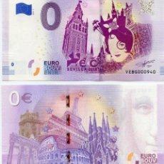 Billetes españoles: BILLETE 0 EUROS SEVILLA - EXFILNA 2018. 4€ GASTOS DE ENVIÓ ORDINARIO INCLUIDOS. Lote 139112498