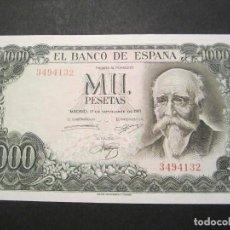 Billetes españoles: 1000 PESETAS DE 1971 SIN SERIE-132 PLANCHA (MUY DIFÍCIL). Lote 139129226