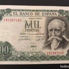Billetes españoles: CMC 1000 PESETAS 17 SEPTIEMBRE 1971 ECHEGARAY SERIE 1N EBC. Lote 139491746
