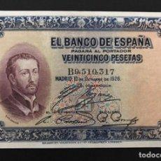 Billetes españoles: CMC 25 PESETAS 12 OCTUBRE 1926 FRANCISCO JAVIER SERIE B SC-. Lote 139492974