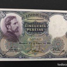 Billetes españoles: CMC 50 PESETAS 25 ABRIL 1931 ROSALES EBC. Lote 139495174