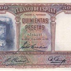 Billetes españoles: BILLETE DE ESPAÑA DE 500 PESETAS DEL AÑO 1931 DE JUAN SEBASTIAN ELCANO EN CALIDAD EBC++. Lote 140167746