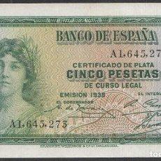 Billetes españoles: 5 PESETAS 1935 SERIE A, SIN CIRCULAR/PLANCHA. Lote 140462398