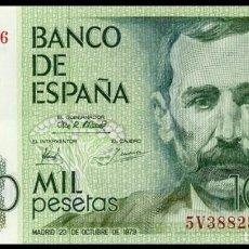 Billetes españoles: 1000 PESETAS DE 1979 SIN CIRCULAR/PLANCHA. Lote 140462546
