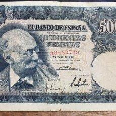 Billetes españoles: BILLETE DE 500 PESETAS AÑO 1951 MARIANO BENLLUIRE SERIE A. Lote 140471562