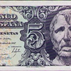 Billetes españoles: 5 PESETAS 1947 SIN SERIE SIN CIRCULAR. Lote 140492518