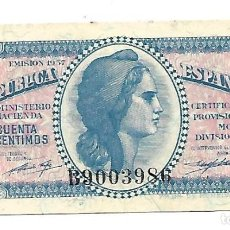 Billetes españoles: 50 CENTIMOS 1937 REPUBLICA SERIE B. EBC. Lote 140525622
