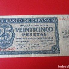 Billetes españoles: BILLETE DE 25 PESETAS. NOVIEMBRE DE 1936. Lote 140841894