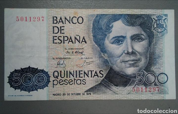 BILLETE 500 PESETAS ESPAÑA AÑO 1979 SIN SERIE SIN CIRCULAR 5011297 (Numismática - Notafilia - Billetes Españoles)