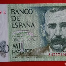 Billetes españoles: BILLETE ESPAÑA 1000 PESETAS AÑO 1979 SIN CIRCULAR A4757199E. Lote 141014682