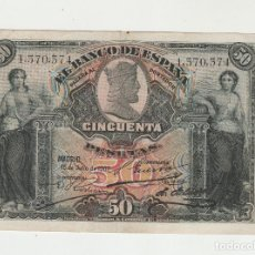 Billetes españoles: 50 PESETAS- 15 DE JULIO DE 1907-EBC. Lote 141473506