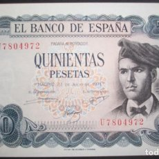 Billetes españoles: BANCO DE ESPAÑA. 500 PESETAS. 23 JULIO 1971. VERDAGUER. SERIE U. SC. Lote 210524242