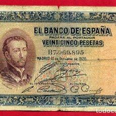 Billetes españoles: BILLETE 25 PESETAS 1926 , MBC- , SERIE B , ORIGINAL , T895. Lote 141798866