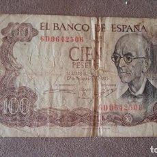 Billetes españoles: BILLETE DE CIEN PESETAS MANUEL DE FALLA 1970. Lote 141930310