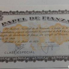 Billets espagnols: PAPEL DE FIANZAS 1979. Lote 142605380