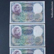 Billetes españoles: TRIO CORRELATIVO 50 PESETAS 1931 - SIN SERIE - VER FOTOS Y DESCRIPCION ...A123. Lote 142867978